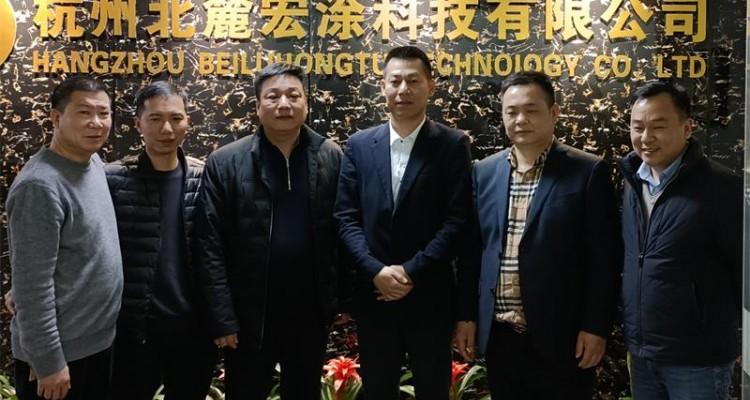 热烈庆祝杭州北麓宏涂科技有限公司开业